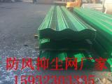 权威防风抑尘网现货生产厂家