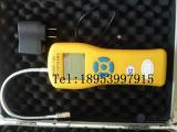 氢气泄漏检测仪-手持式氢气检漏仪