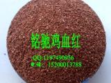 彩砂价格 彩砂供应 彩砂颜色 彩砂规格 彩砂用途 彩砂厂家