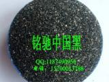 中国黑彩砂 水晶灰彩砂 亮黑彩砂价格 黑色彩砂 真石漆彩砂