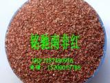 天然彩砂 真石漆彩砂 天然彩砂价格 天然彩砂厂家哪个好