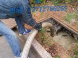 东莞疏通下水道 管道清理工程 清理化粪池 污水池清运