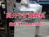 铜箔焊接机-焊铜效率高-铜软连接专用焊机