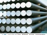 规格齐全 厂商直发  高强度圆钢 Q345B