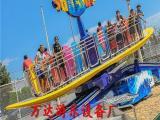 2017新兴儿童游乐设备冲浪者 光彩夺目的万达游乐设施