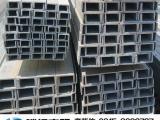 库存现货 槽钢 Q345B槽钢 规格齐全 质量好