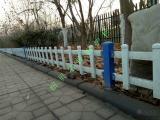 草坪护栏-白色30公分