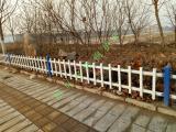 pvc草坪护栏 绿化围栏 装饰护栏