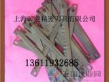 厂家供应锯齿齿刀 包装齿形刀片质优价廉