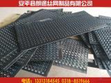 镀锌鳄鱼嘴金属防滑板专业定做厂家朗途冲孔板