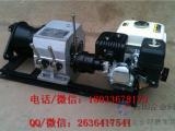 机动绞磨机 柴油绞磨 电动角磨机 皮带传动绞磨
