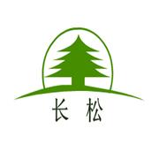 长松实业(深圳)有限公司的形象照片