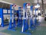专业涂料搅拌机厂家 专业涂料搅拌机生产厂家