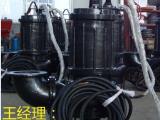 强耐磨矿渣泵,合金材质尾矿泵,尾矿坑排渣泵