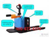 厂家全电动托盘 自动液压托板 电动叉车2吨采用交流电机驱动