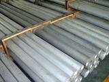 元洲棒厂--元洲铝棒厂家-- 铝棒供应商