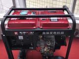 厂家直销小型移动便捷式6kw柴油发电机组单三相