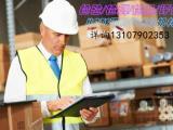 空调质量检品验货