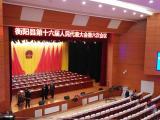 广州海越灯光音响工程公司获得夏明翰文化宫改造工程优质工程商奖