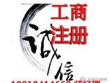 转让北京投资基金管理公司的价格是多少钱啊?