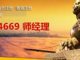 杭州3000万投资管理公司注册及备案相关政策代办费用