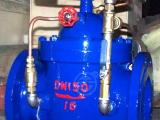 700X水泵控制阀 厂家专业制造高层建筑用700X水泵控制阀