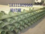 玻璃钢电缆管厂家-玻璃钢电缆管生产厂家
