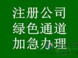 转让天津融资租赁公司