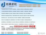 转让天津上海深圳融资租赁商业保理公司