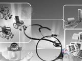 2017年第21届中国(上海)国际家用医疗保健器械展