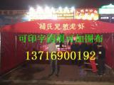 北京折叠雨棚厂家推拉雨篷车棚价格实惠大排档移动推拉篷