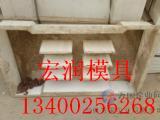 排水槽盖板塑料模具厂家简介