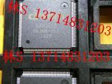现货供应LPA4809MSF音频播放器芯片