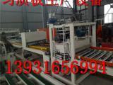 A1级匀质板设备,匀质板设备切割机全套生产流程介绍