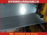 卷板冲孔网菱形孔冲孔板专业厂家批发