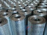 镀锌材料卷板冲孔网20米长一卷欢迎订购