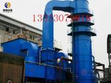 锅炉脱硫除尘器厂家