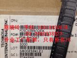 【SAM2634 】音源音响芯片库存IC现货