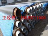 保温钢管质量好,价格低,产品厂家直销,种类多,配货快