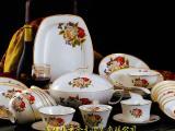 陶瓷餐具碗盘碟套装定制价格
