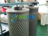 颇尔滤油机硅藻土滤芯