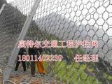 环形防护网供应商康特尔护栏网厂家直销