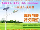 太阳能路灯、太阳能LED路灯、新农村建设太阳能路灯
