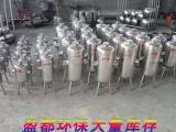 DN40硅磷晶罐价格<不锈钢归丽晶罐厂家
