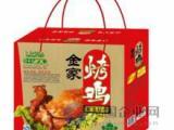 供应烤鸡礼盒   清真食品