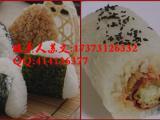 湖南郴州哪里可以学饭团