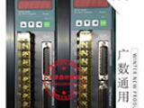 天津鼎时广数接口伺服驱动器加伺服电机承接伺服驱动器维修