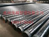 制作3pe加强级防腐钢管的厂家
