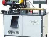 高速铜棒自动切割机 铜棒下料机 铝型材切断机 开料机厂家