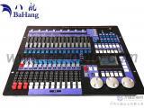 八航光电供应专业舞台灯光控制器 金刚1024中英文控制台